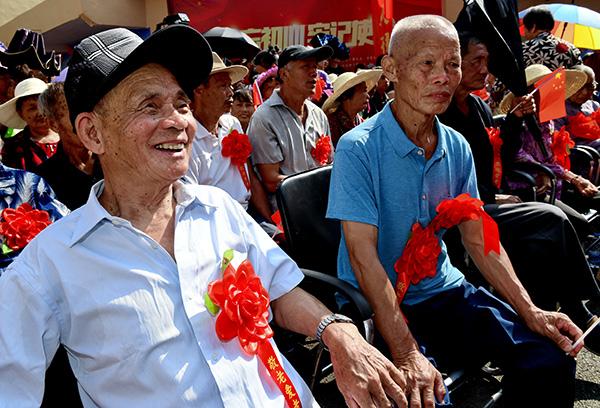 福建省民政厅整改养老产业投资基金长期闲置问题:跟踪推进
