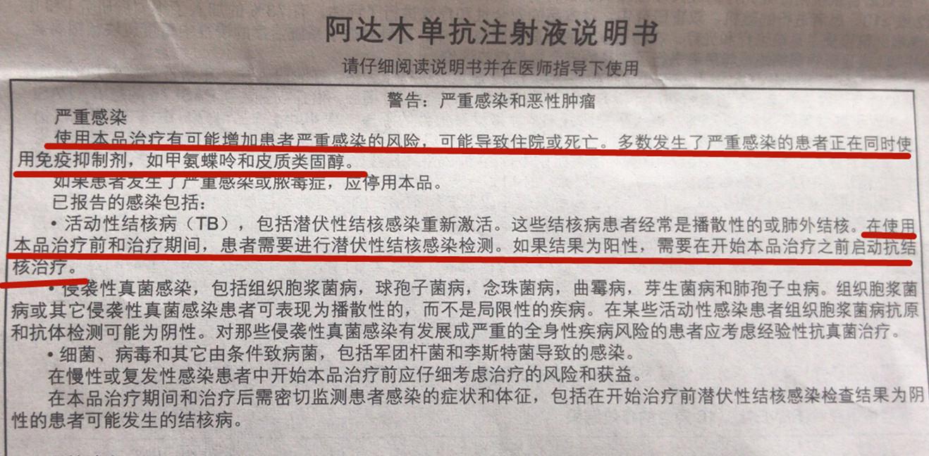 患者用药后感染肺结核,福建省立医院称治疗欠规范愿担责三成