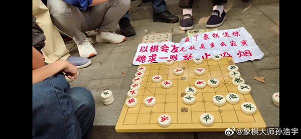 """象棋大师街边摆摊""""血虐""""老头?这是一场策划的网红直播"""