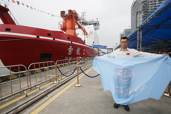 """""""雪龙2""""号起航!上海海事大学参与首航南极科考任务"""