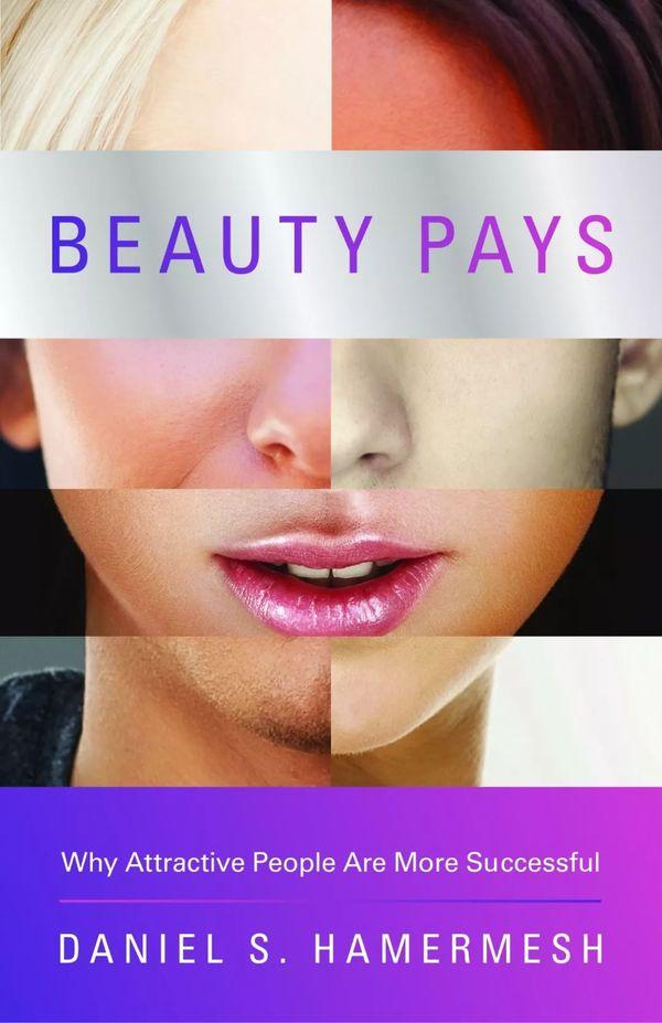 """《美丽的标价》:时装模特,劳动力市场上的""""美"""""""
