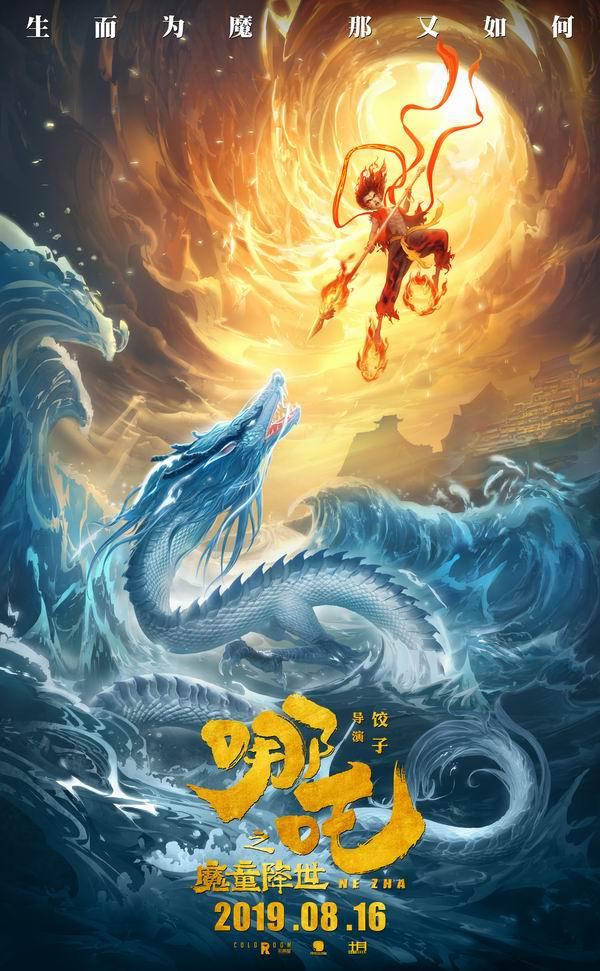 数据、潜力与生态:国庆档及其后的中国电影市场