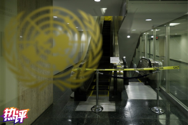 """央视热评丨老赖欠钱,联合国真""""穷""""了"""