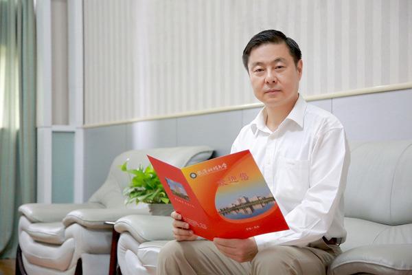 回归母校:中国工程院院士毛新平受聘北科大终身教授