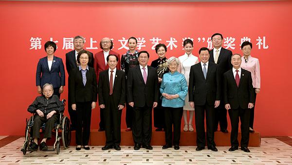 这10人获评上海文学艺术界最高荣誉!李强应勇为他们颁奖
