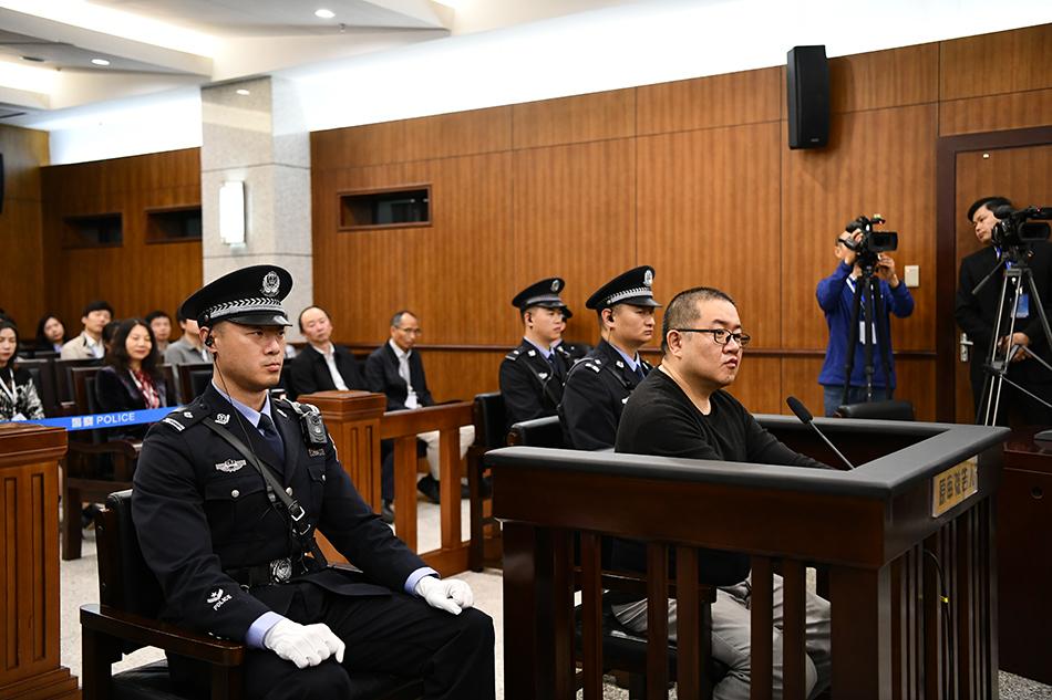孙小果再审案开庭,19名涉案公职人员及关系人移送审查起诉