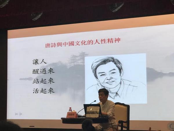 从九首唐诗中一窥中国人性精神