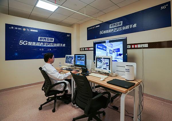 """怎么做到的?手握鼠标,上海医生""""隔空烧掉""""患者体内病灶"""