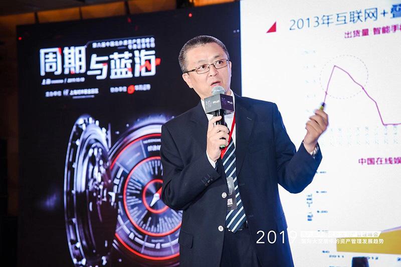 华菁证券副总经理:消费、健康行业将维持高增长,最看好科技