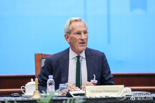 安联监事会主席:安联在沪获新牌照,将为上海发展作更大贡献