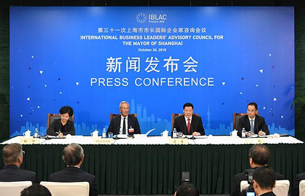 有关临港新片区、进博会、垃圾分类等,上海市长应勇这么说