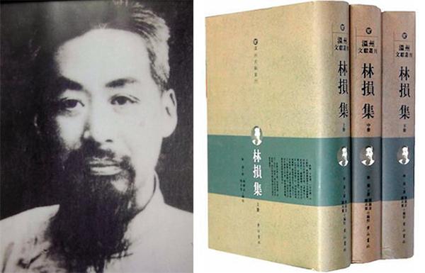 """徐佳贵︱""""高谈平治欲谁听""""——林损与五四新文化运动"""