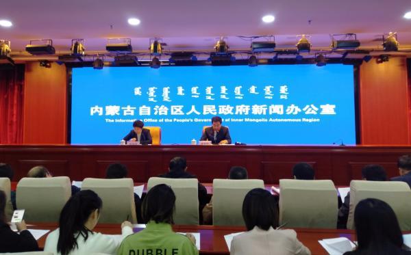 内蒙古前三季度GDP13266.1亿元,同比增长5.6%