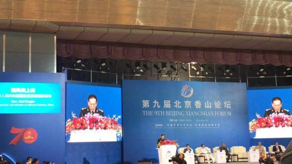 香山论坛|魏凤和:中方与各国的交往不附加任何政治条件