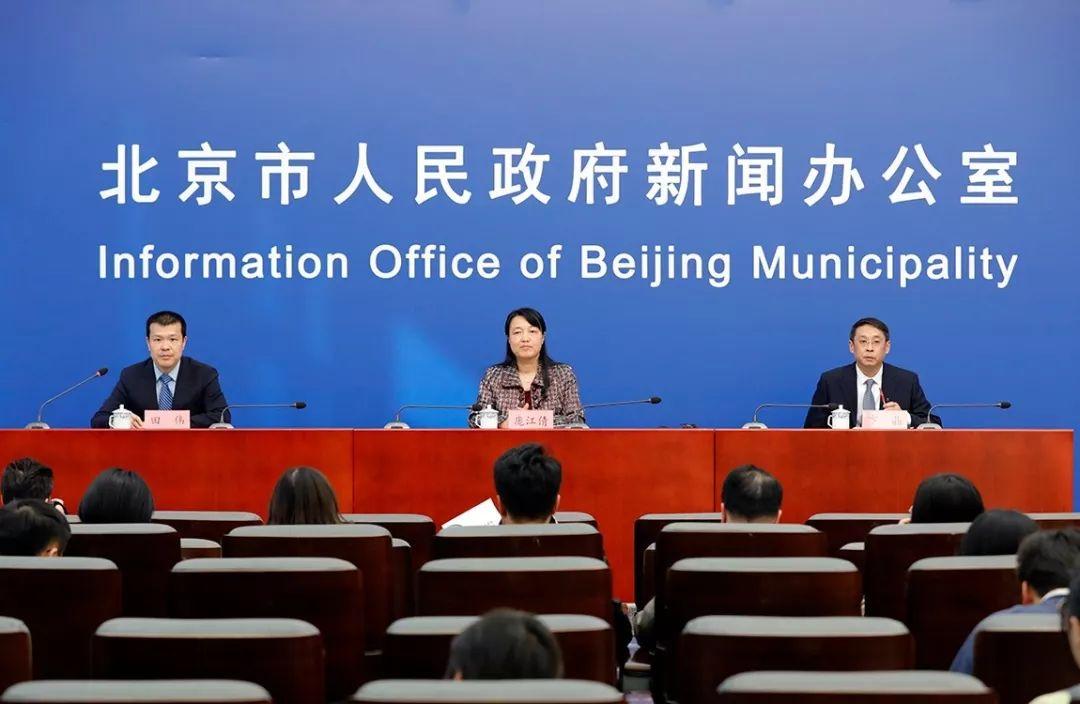 稳中有进:北京前三季度GDP23130.0亿元