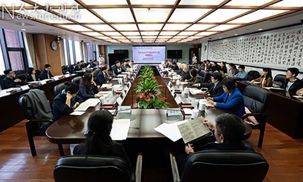中国人民大学成立国际组织学院,法学教授时延安任执行院长