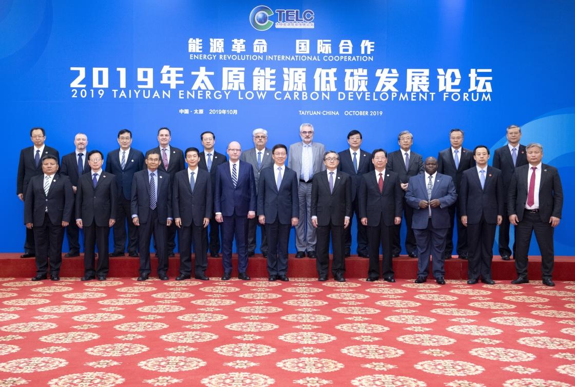 韩正集体会见出席2019年太原能源低碳发展论坛主要外宾