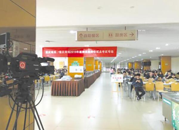 传媒湃 重庆新闻采编岗位培训试点考试合格率达99.85%