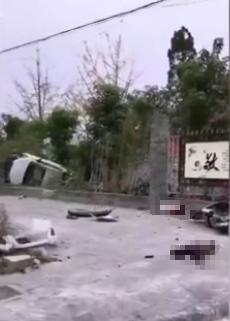 桂林一对夫妻开车追逐致2死1伤,一扶贫干部遇难