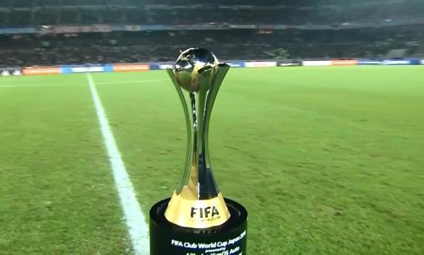 国际足联理事会全体同意:中国成为2021年世俱杯主办国
