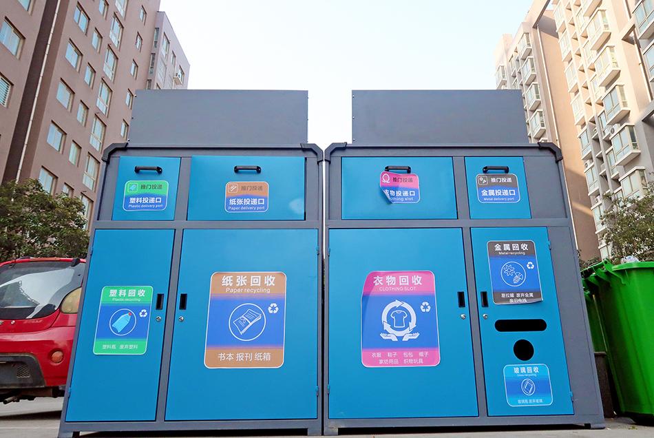 12月1日起郑州将步入垃圾强制分类时代
