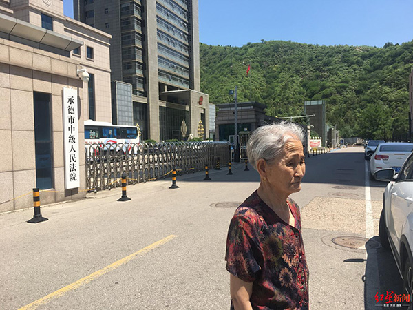 河北8旬老太被判寻衅滋事罪,假释后要求改判无罪申诉被驳回
