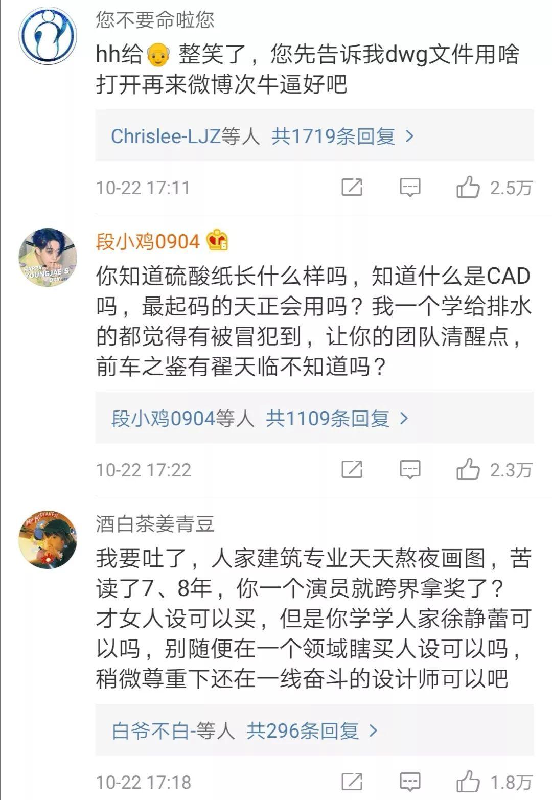 """""""江一燕體""""被群嘲,明星賣人設有多招人煩?"""