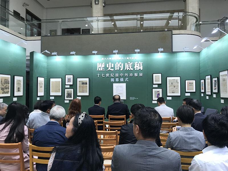 复旦新闻学院九十周年院庆报展:报纸是历史的第一版底稿