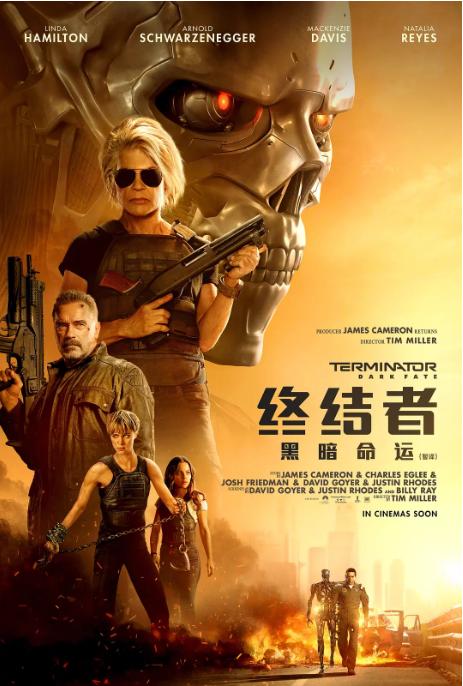 《终结者》电影系列下载 电影影评 第1张