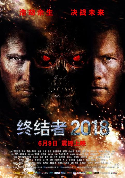 《终结者》电影系列下载 电影影评 第17张