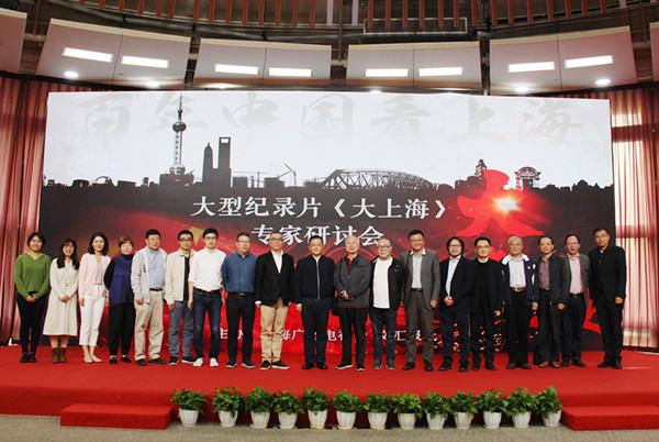 纪录片《大上海》:百年来上海何以生生不息