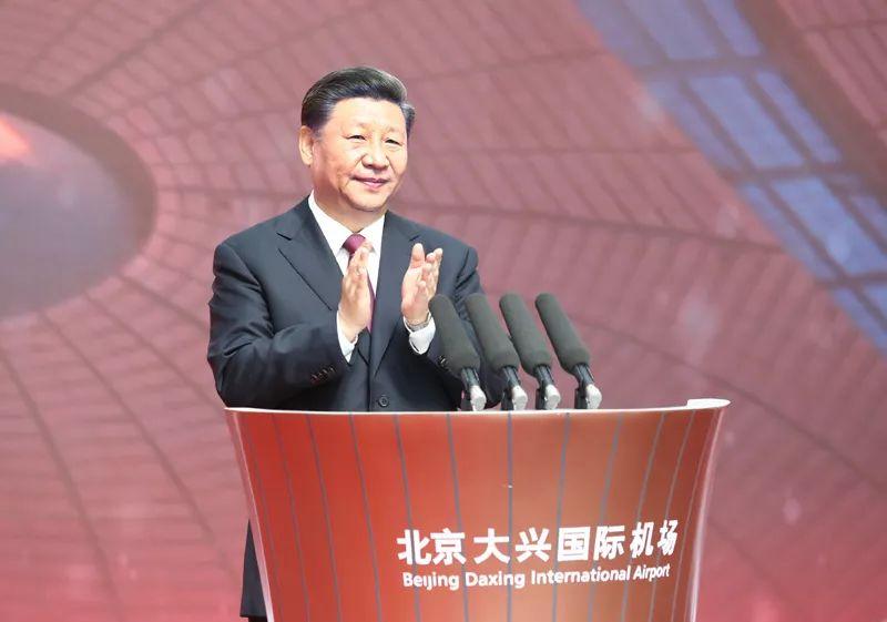 2019年9月25日上午,北京大興國際機場投運儀式在北京舉行。習近平出席儀式,宣布機場正式投運并巡覽航站樓。