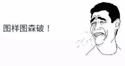 """bob注册:""""大灰狼""""幕后黑手曝光,16岁少年入侵控制千余网站…青岛警方出击130余人落网"""