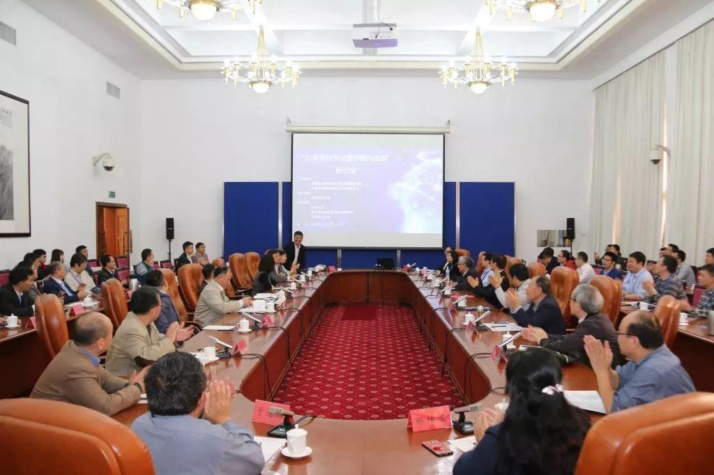 力学类科学仪器研制与应用研讨会在青岛召开(图1)