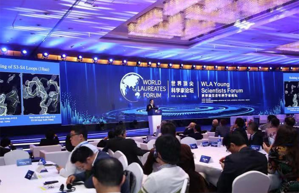 第二届世界顶尖科学家论坛在上海临港滴水湖畔开幕。