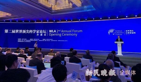第二届世界顶尖科学家论坛开幕。 新民晚报全媒体 图