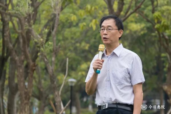 葛洪研究会副会长、广州中医药大学金世明教授讲话