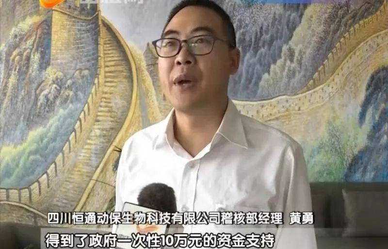 争取省级项目资金3406万元,助力内江民营企业做优做强图1