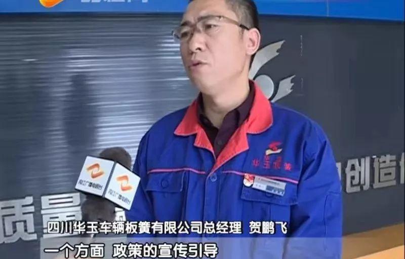 争取省级项目资金3406万元,助力内江民营企业做优做强图2