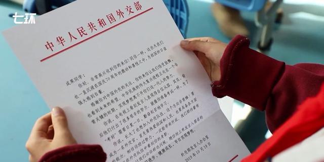 超暖心!小女孩收到外交部回信!发言人华春莹、耿爽给她签名图2