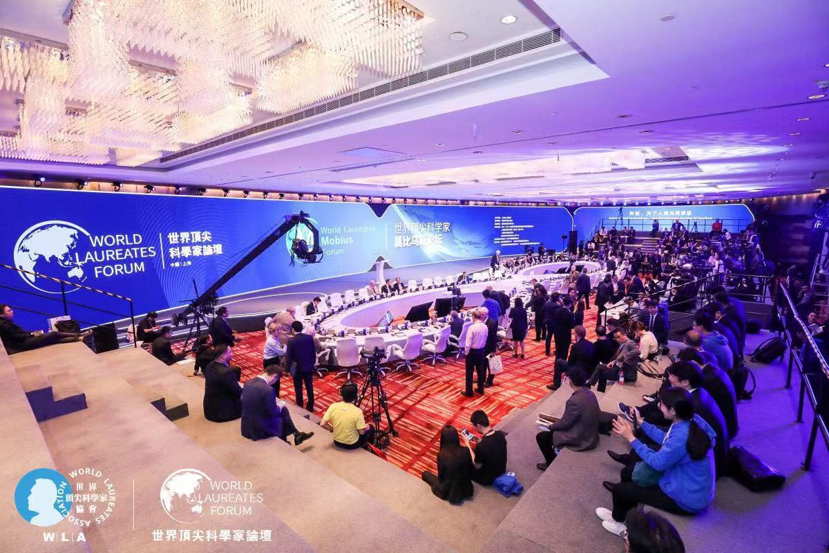 10月31日的第二届世界顶尖科学家论坛莫比乌斯论坛现场