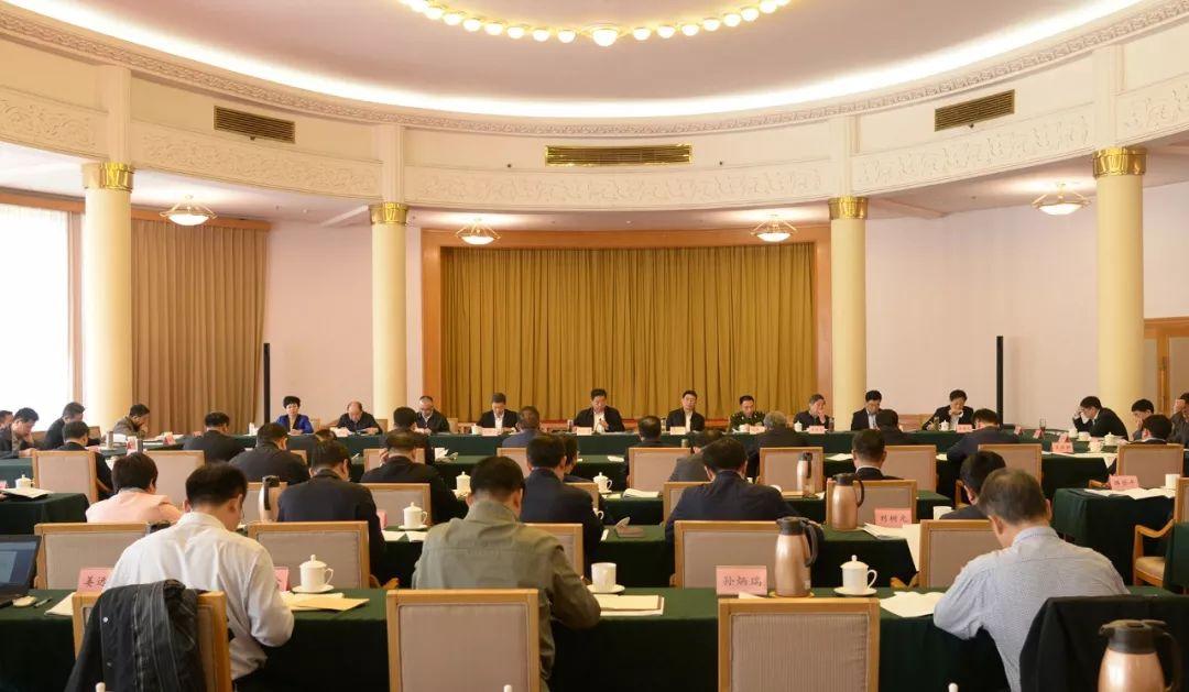 ...发展营造良好法治环境!省委政法委员会召开第四次全体(扩大)会议