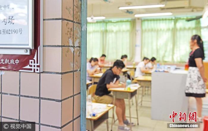 中小学教师资格考试今举行,590万考生规模创新高 新湖南www.hunanabc.com