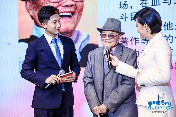 上海市民诗歌节诗歌盛典举办,全国超过11万首原