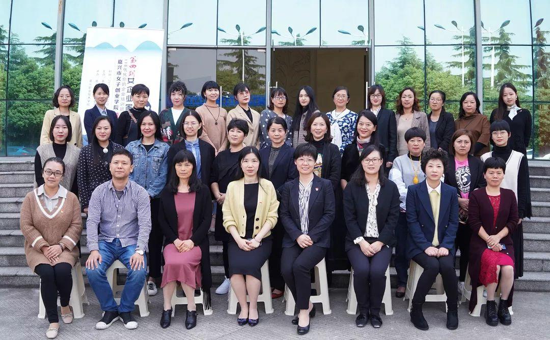 嘉兴市第四期IYB优化湖南有哪些医学院你的企业培训班圆满结业