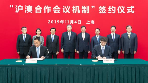 """上海与澳门建立""""沪澳合作会议机制"""",崔世安与应勇见证签约"""
