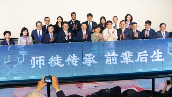香港主题电影展在沪开幕,林郑月娥应勇共同启动