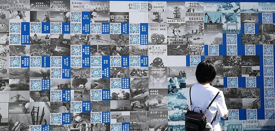工信部称将积极推动我国二维码国家标准成为国际标准。 视觉中国 资料图