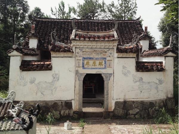 田野记︱走进景宁:畲族县与畲族人