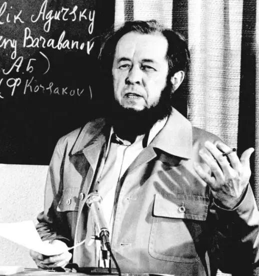 苏联流亡作家索尔仁尼琴